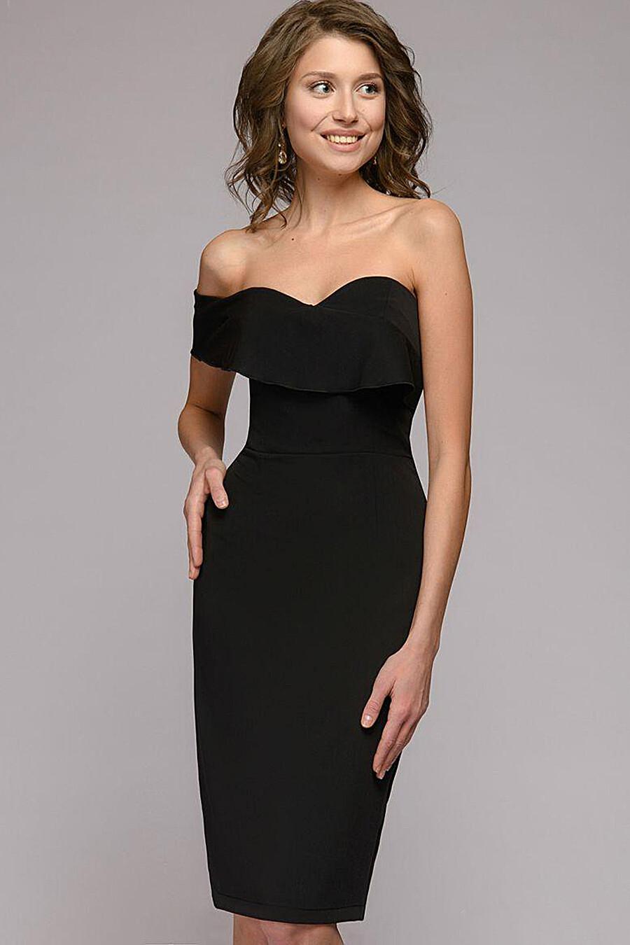 Платье 1001 DRESS (130706), купить в Optmoyo.ru