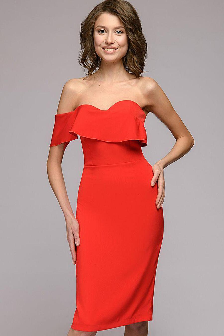 Платье 1001 DRESS (130707), купить в Optmoyo.ru