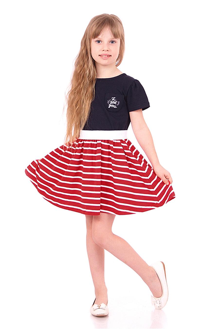 Платье для девочек Archi 130758 купить оптом от производителя. Совместная покупка детской одежды в OptMoyo