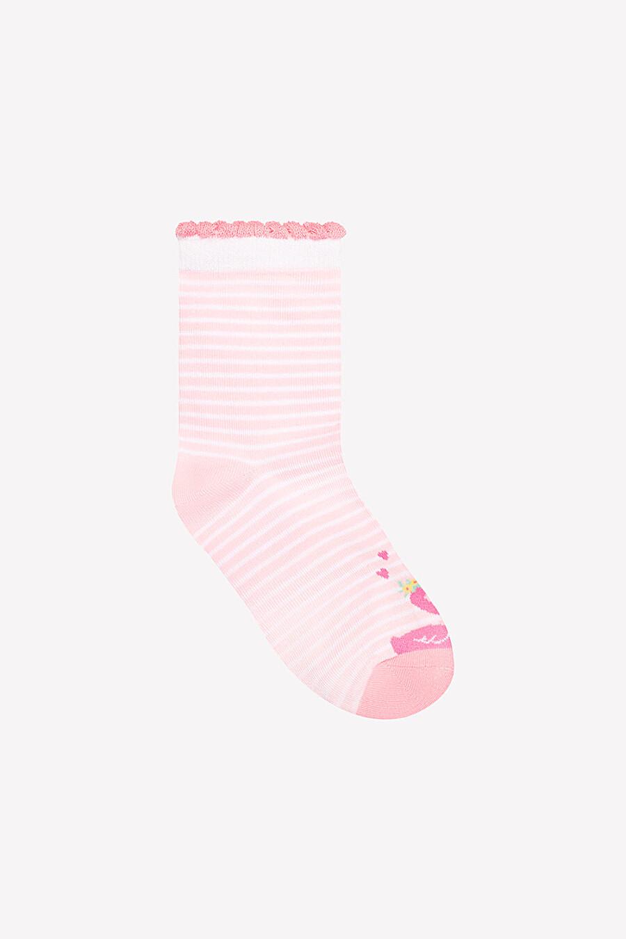 Носки для девочек CROCKID 130893 купить оптом от производителя. Совместная покупка детской одежды в OptMoyo