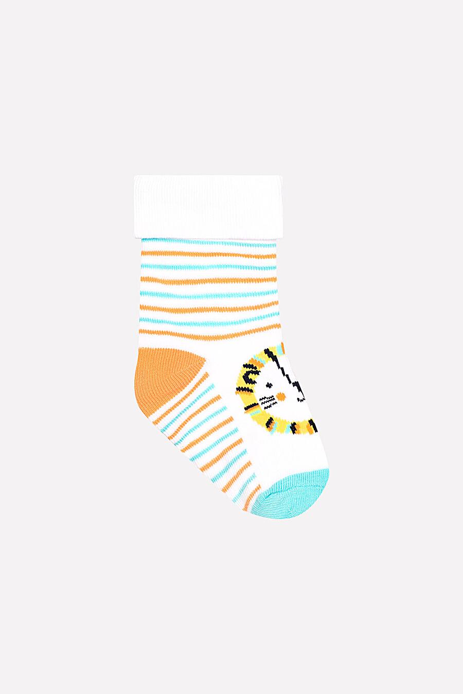 Носки для девочек CROCKID 130908 купить оптом от производителя. Совместная покупка детской одежды в OptMoyo