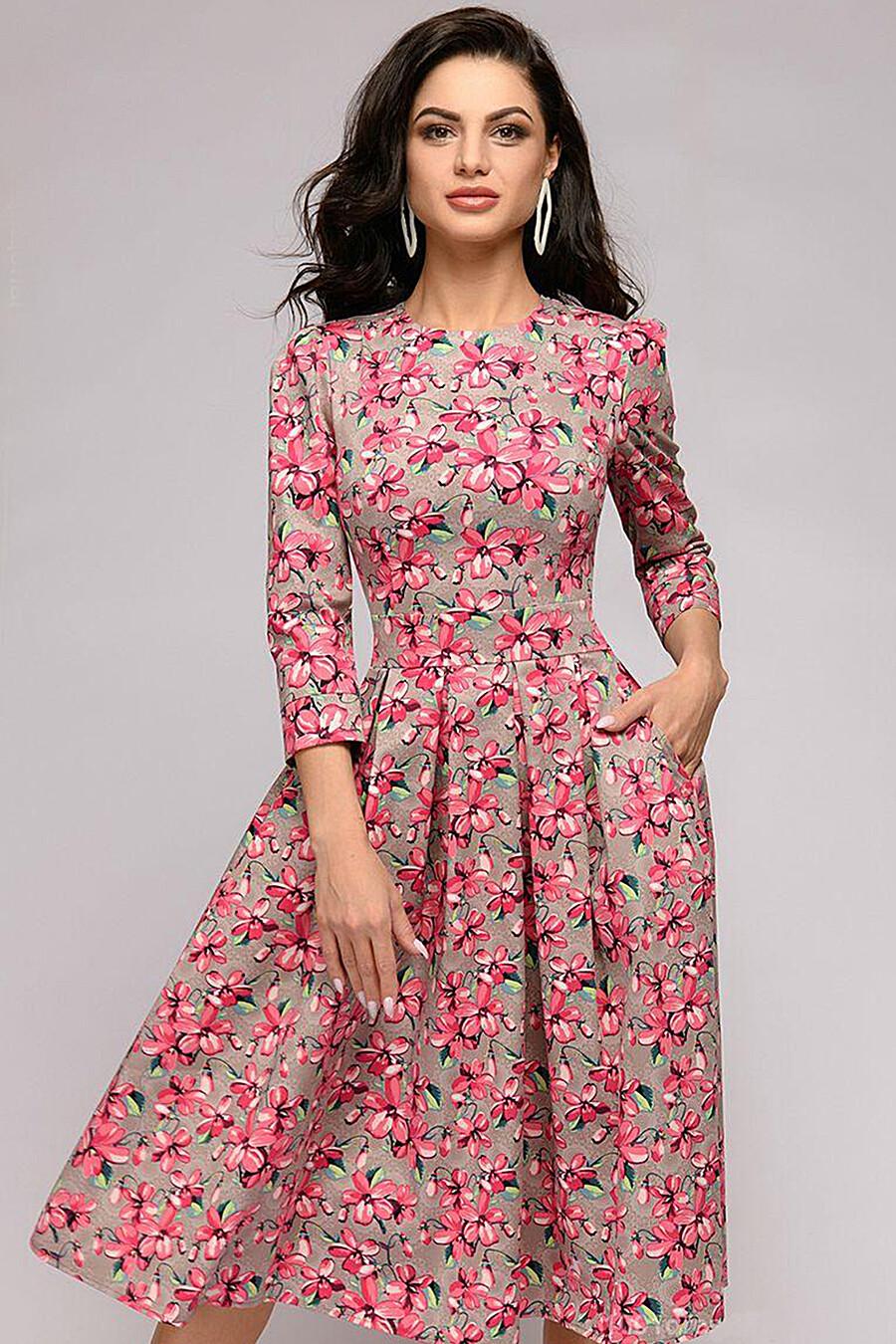 Платье 1001 DRESS (130925), купить в Optmoyo.ru