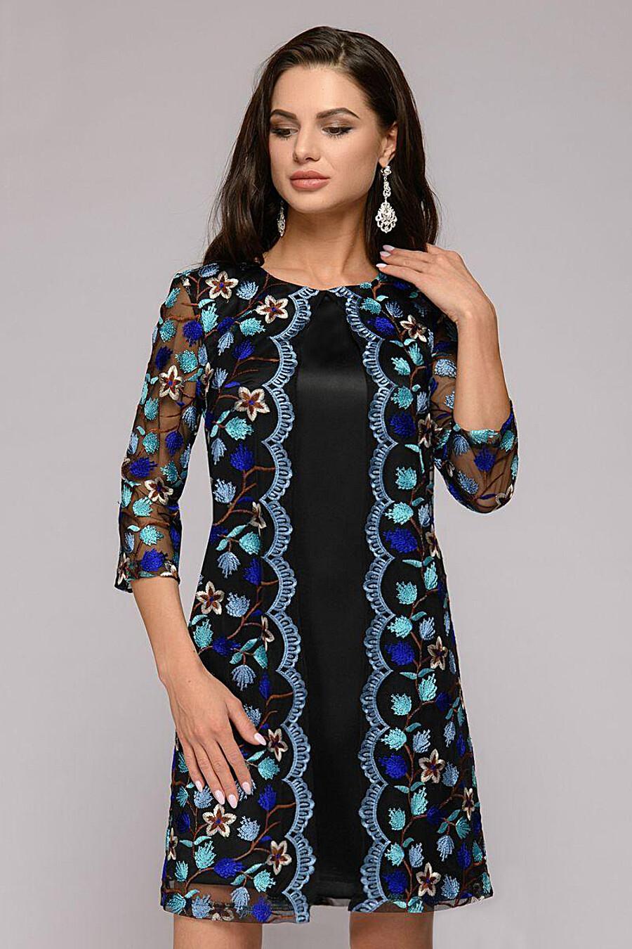 Платье #130980