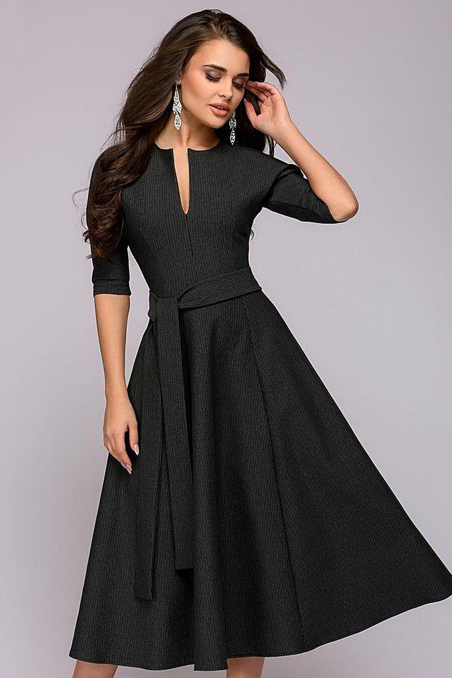 Платье 1001 DRESS (130994), купить в Optmoyo.ru