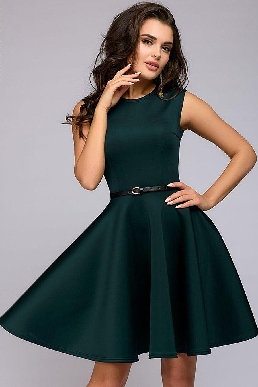Платье 1001 DRESS (130996), купить в Optmoyo.ru