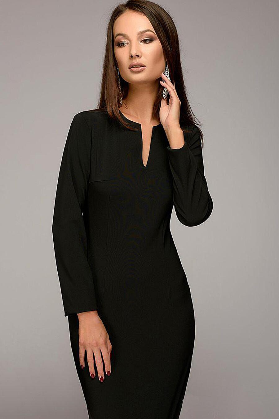 Платье 1001 DRESS (131027), купить в Optmoyo.ru