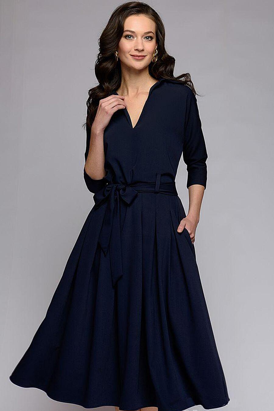 Платье 1001 DRESS (131049), купить в Optmoyo.ru