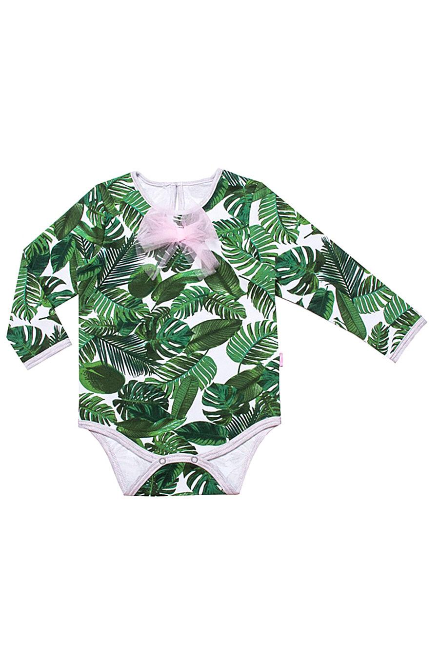 Боди для девочек Archi 131073 купить оптом от производителя. Совместная покупка детской одежды в OptMoyo