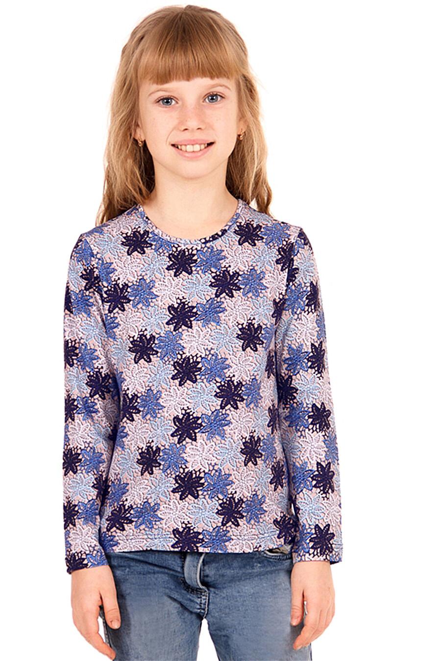 Джемпер для девочек Archi 131112 купить оптом от производителя. Совместная покупка детской одежды в OptMoyo