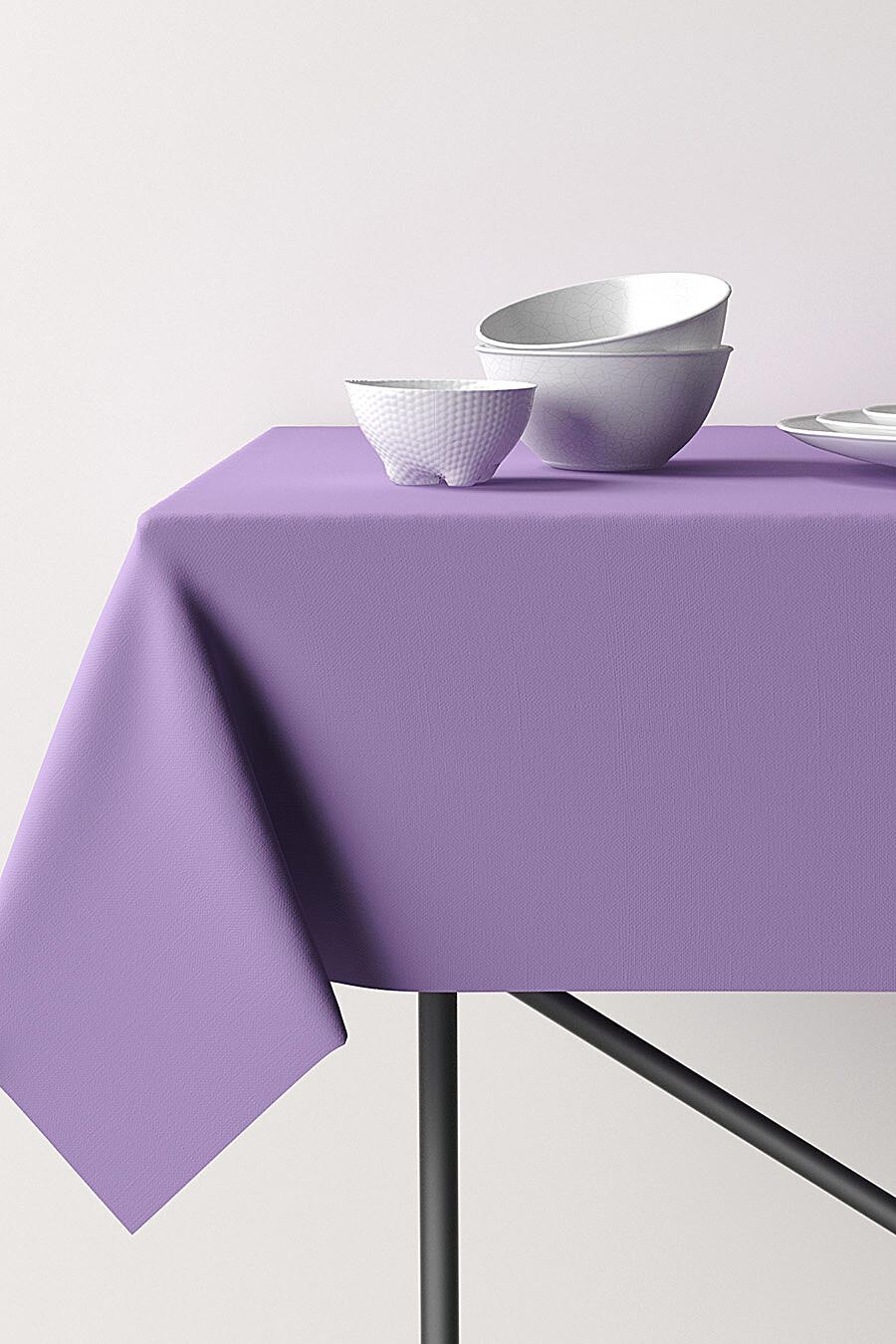 Скатерть прямоугольня для дома ART HOME TEXTILE 131118 купить оптом от производителя. Совместная покупка товаров для дома в OptMoyo