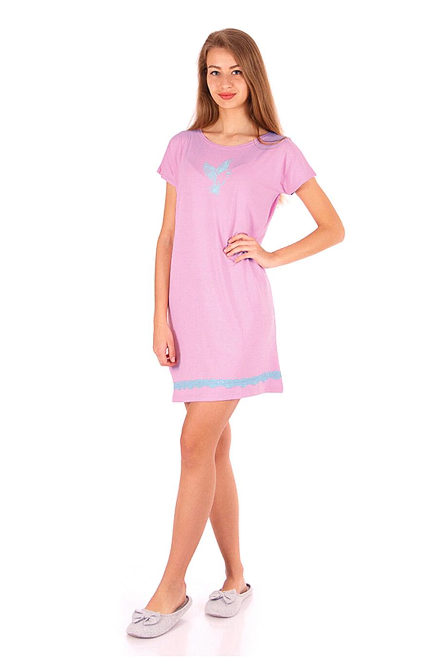Сорочка для женщин Archi 131139 купить оптом от производителя. Совместная покупка женской одежды в OptMoyo