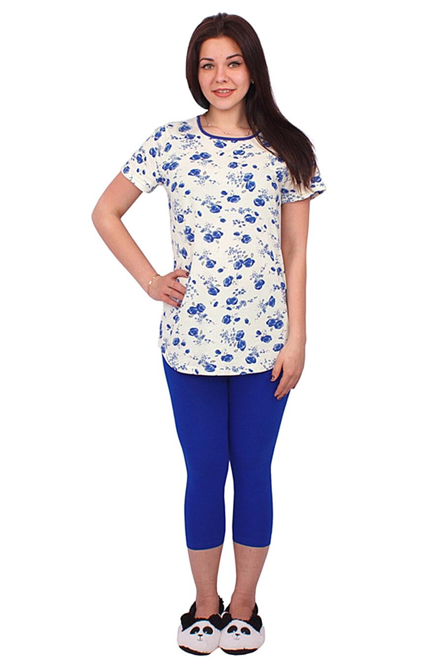 Джемпер для женщин Archi 131142 купить оптом от производителя. Совместная покупка женской одежды в OptMoyo