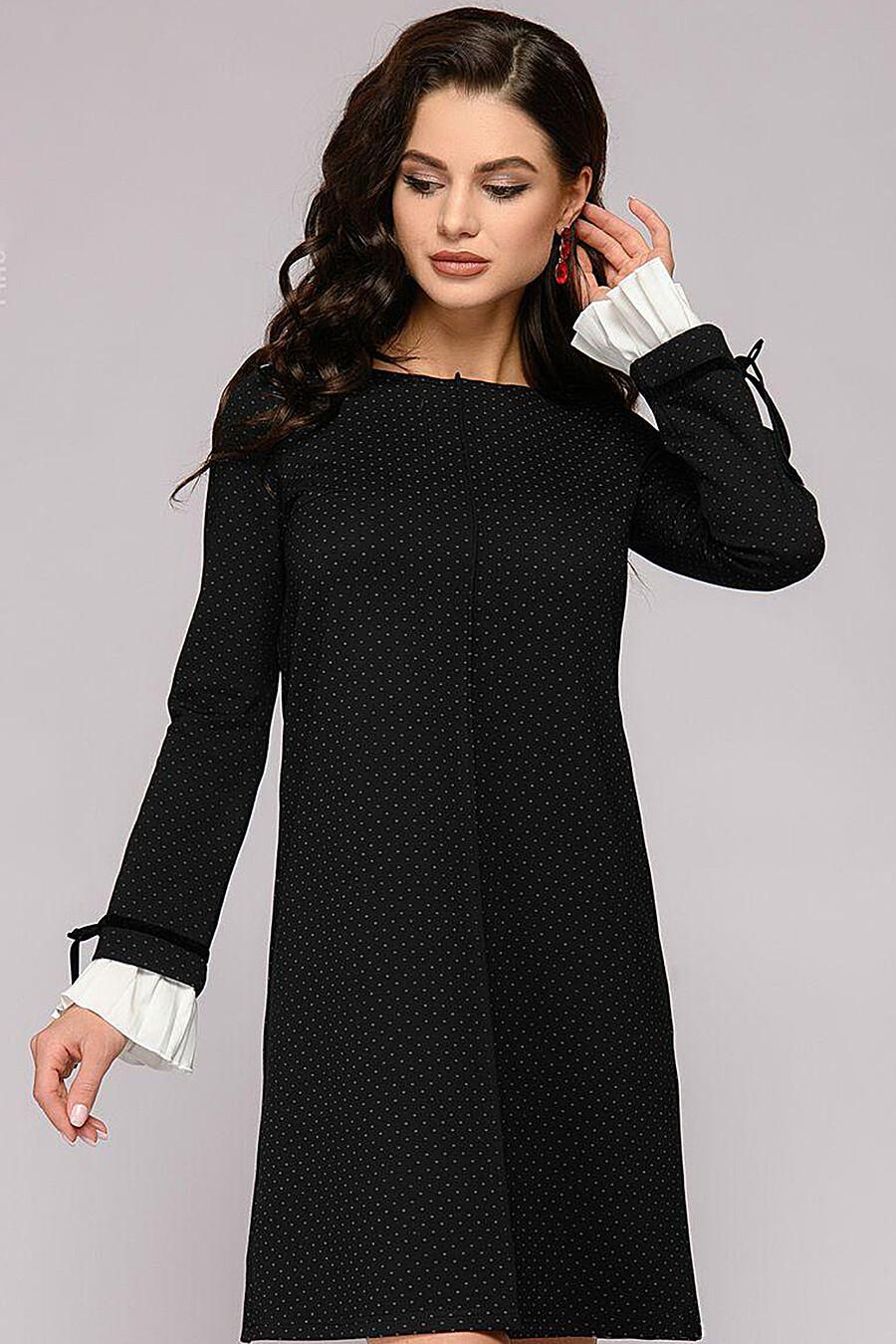 Платье 1001 DRESS (131172), купить в Optmoyo.ru