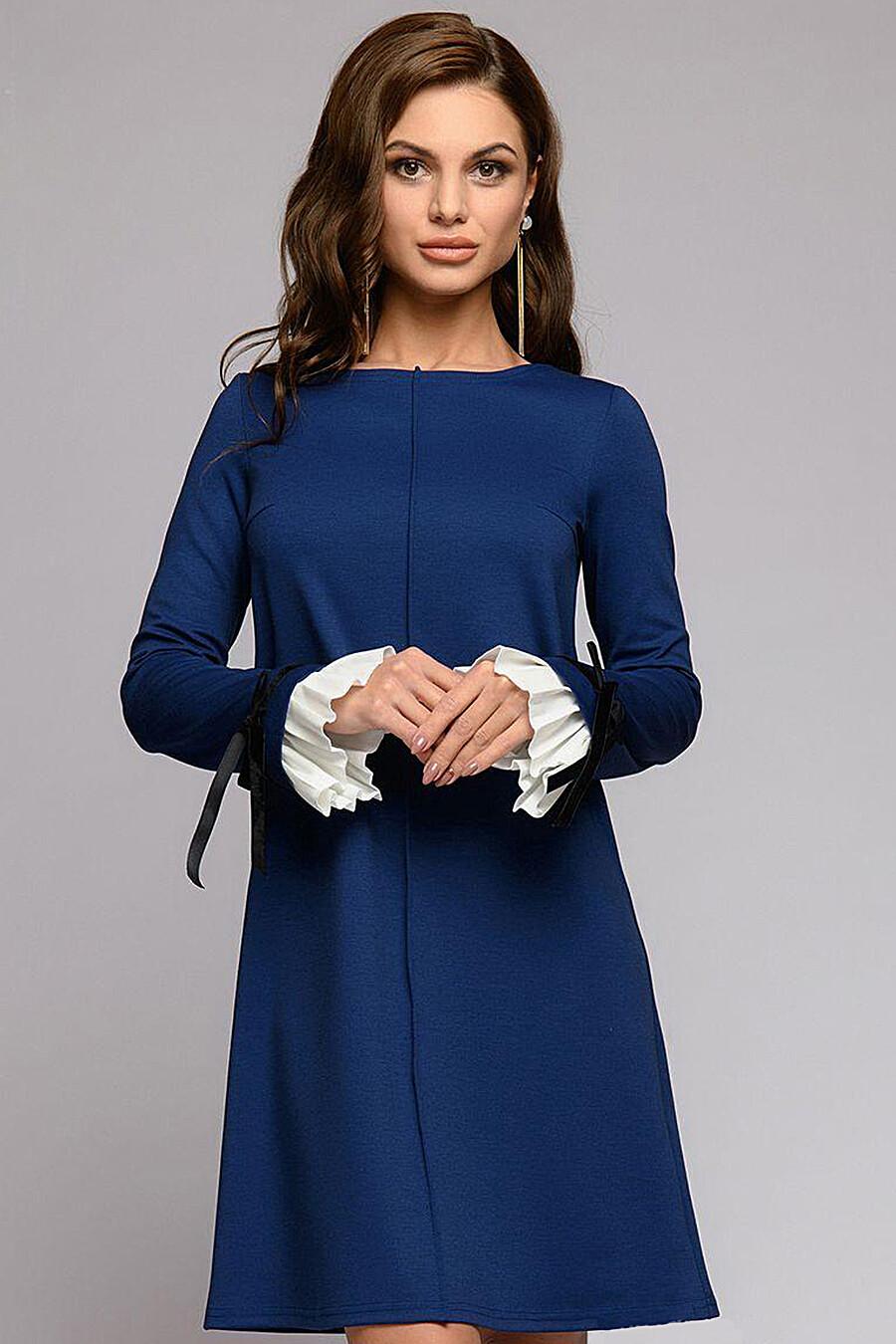 Платье 1001 DRESS (131173), купить в Optmoyo.ru