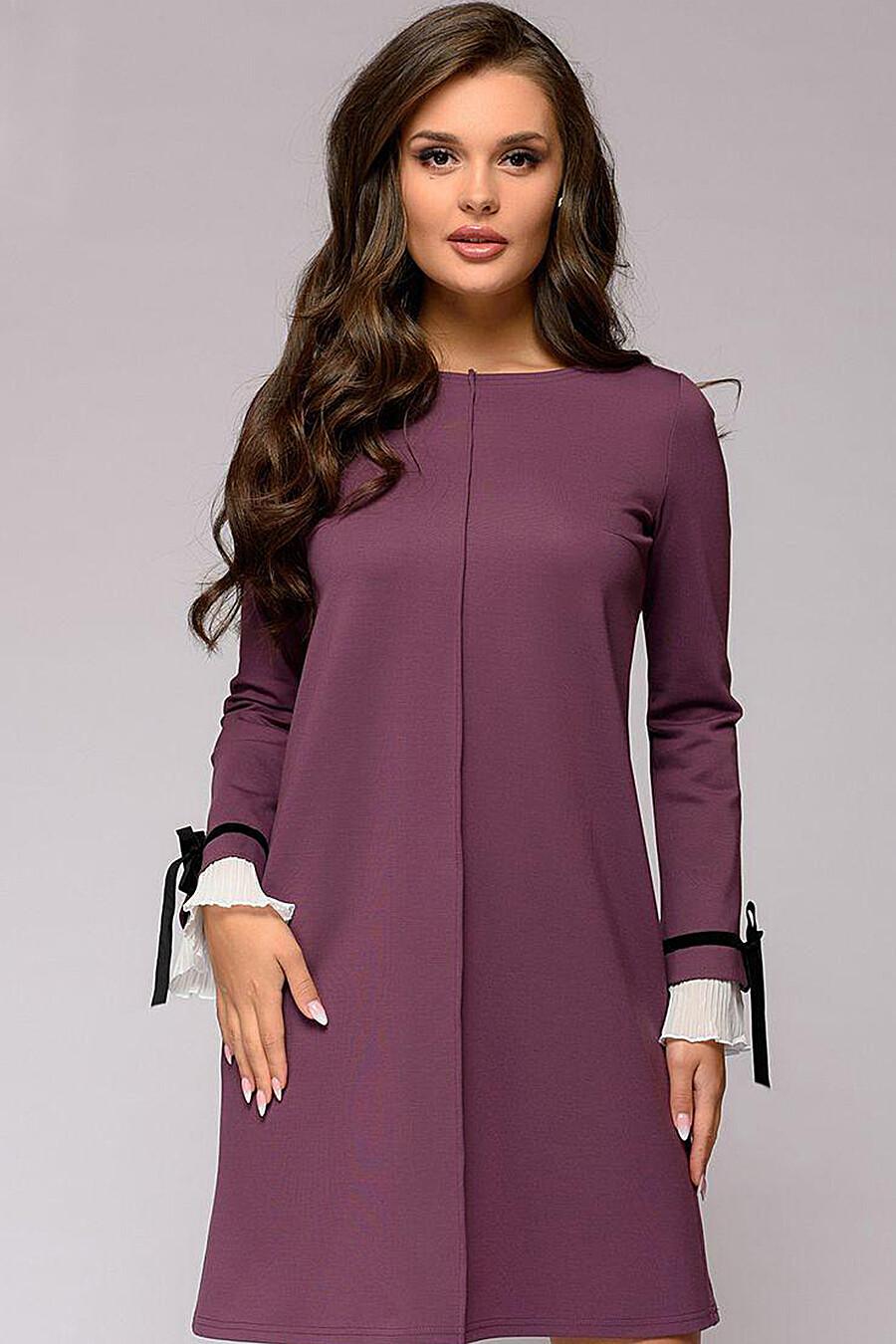 Платье для женщин 1001 DRESS 131174 купить оптом от производителя. Совместная покупка женской одежды в OptMoyo