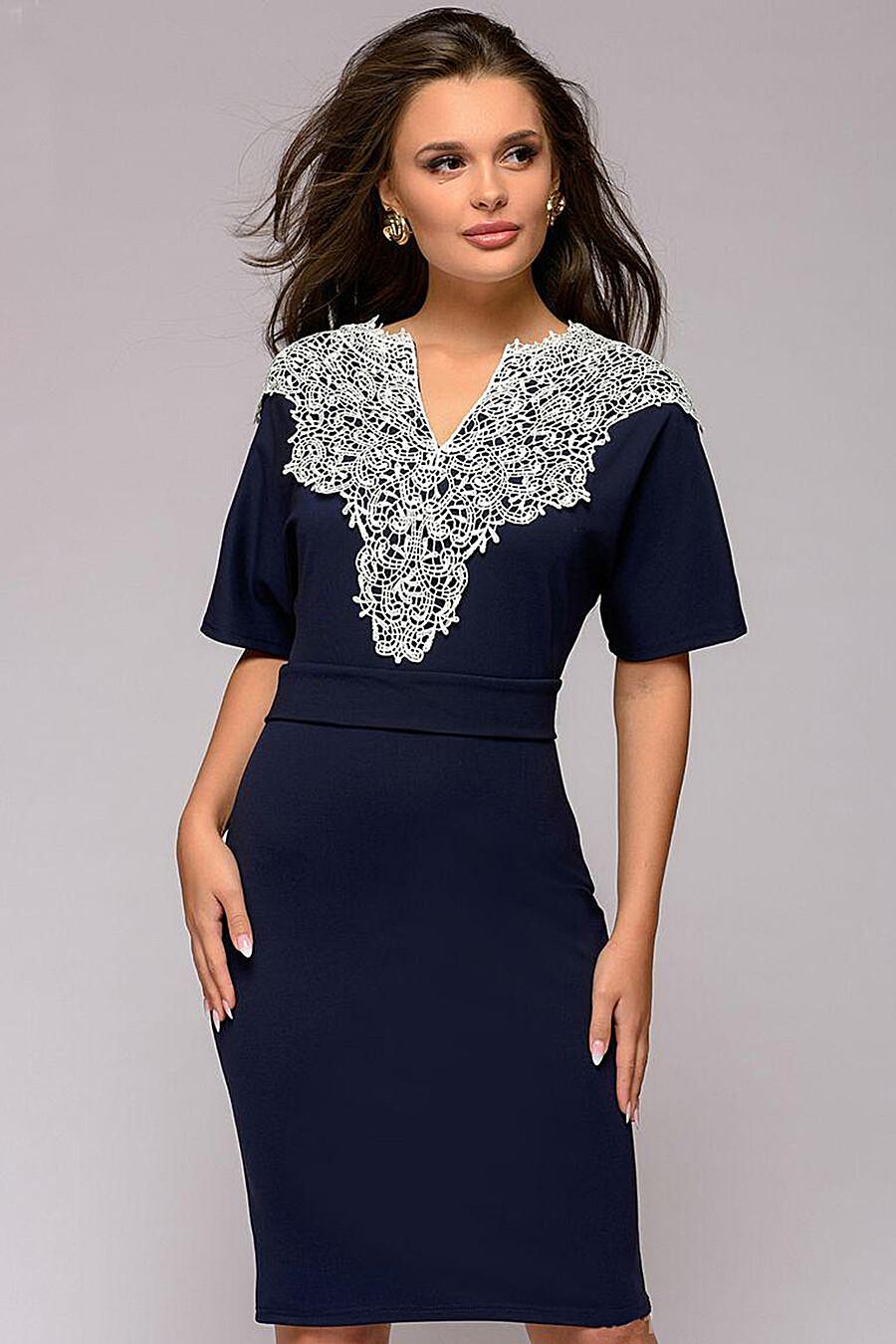 Платье 1001 DRESS (131178), купить в Optmoyo.ru