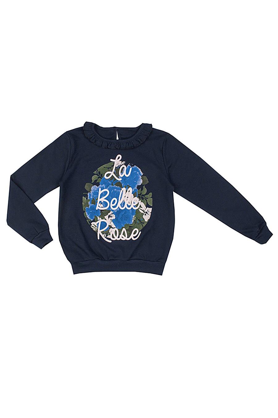 Джемпер для девочек Archi 131241 купить оптом от производителя. Совместная покупка детской одежды в OptMoyo