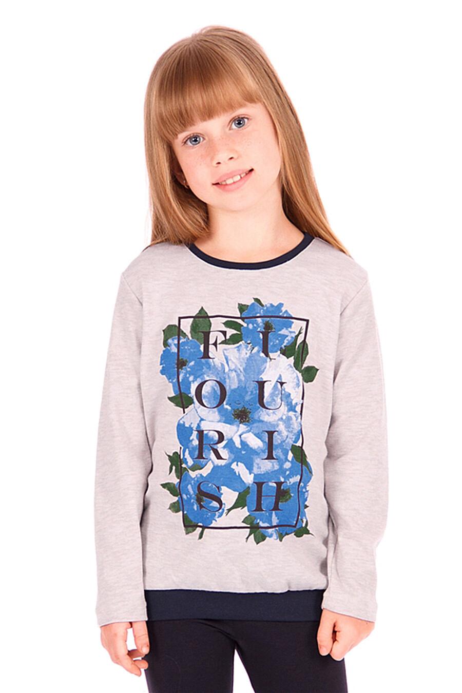 Джемпер для девочек Archi 131244 купить оптом от производителя. Совместная покупка детской одежды в OptMoyo