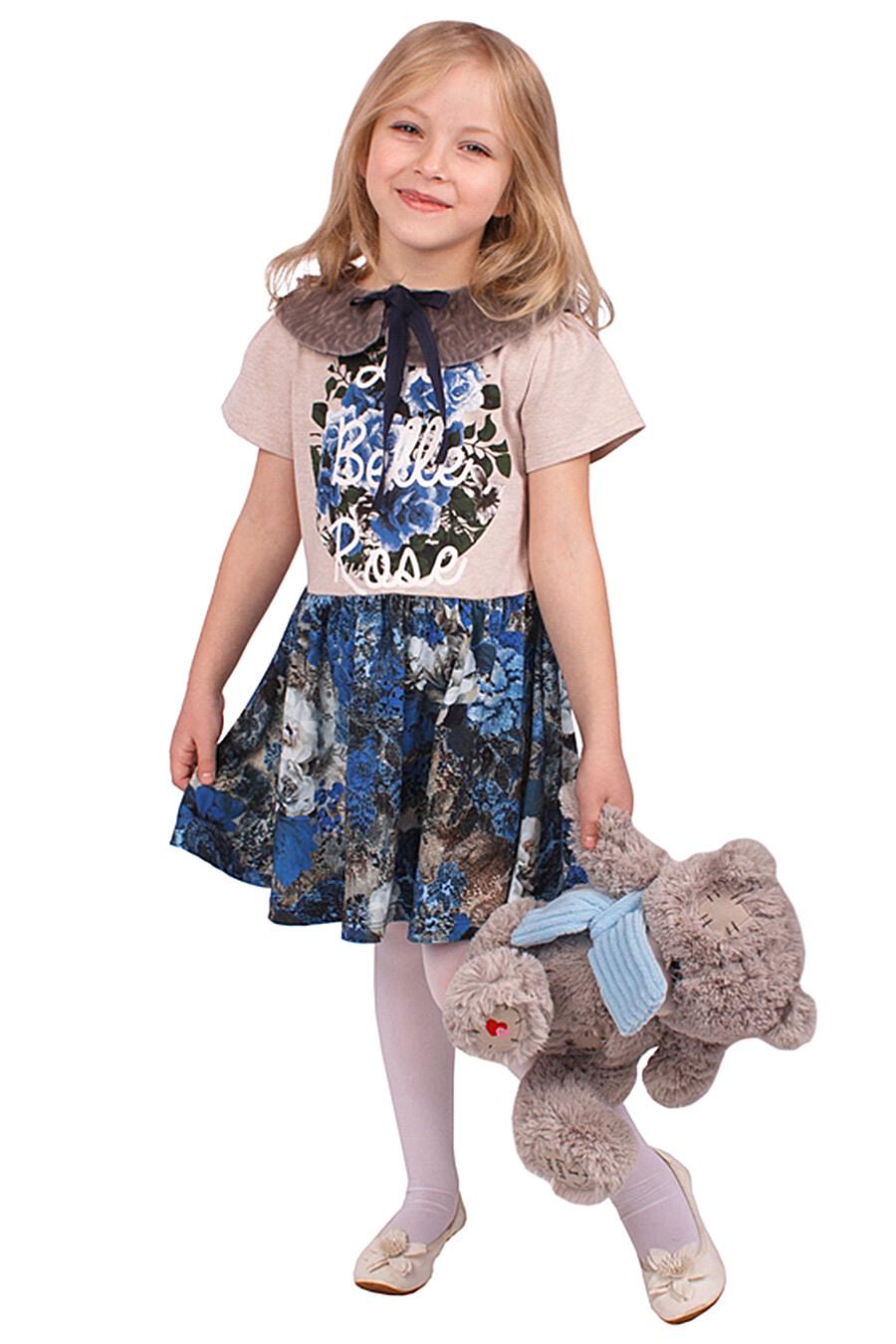 Шарф для девочек Archi 131253 купить оптом от производителя. Совместная покупка детской одежды в OptMoyo
