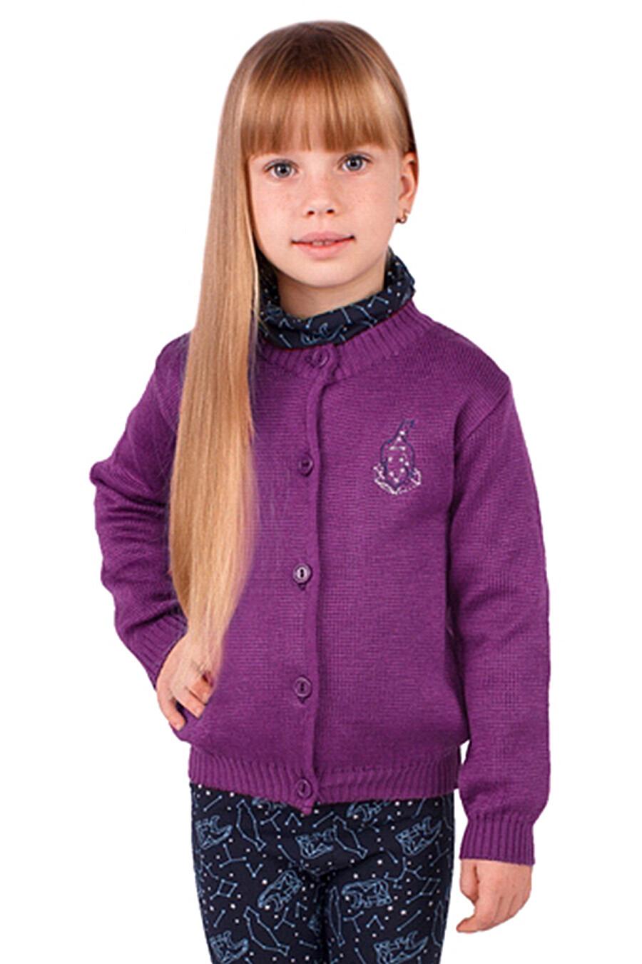 Джемпер для девочек Archi 131289 купить оптом от производителя. Совместная покупка детской одежды в OptMoyo