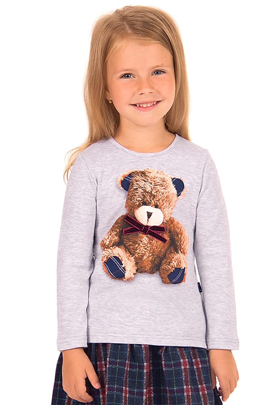 Джемпер для девочек Archi 131301 купить оптом от производителя. Совместная покупка детской одежды в OptMoyo