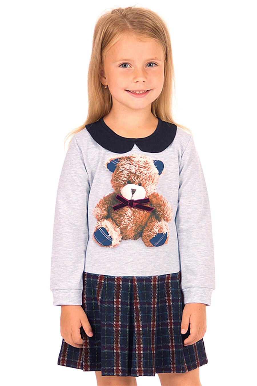 Платье для девочек Archi 131304 купить оптом от производителя. Совместная покупка детской одежды в OptMoyo