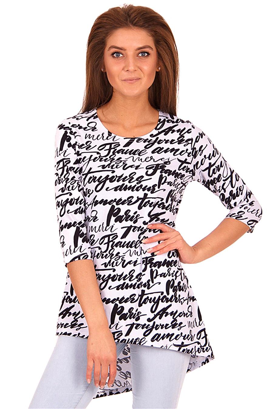 Джемпер для женщин Archi 131502 купить оптом от производителя. Совместная покупка женской одежды в OptMoyo