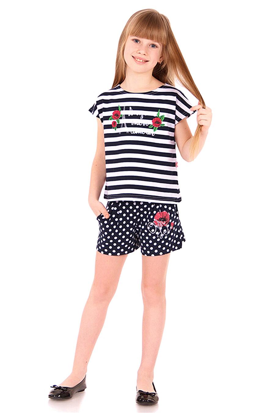 Джемпер для девочек Archi 131511 купить оптом от производителя. Совместная покупка детской одежды в OptMoyo