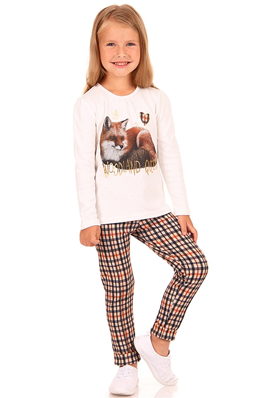 Комплект (Джемпер+Брюки) для девочек Archi 131556 купить оптом от производителя. Совместная покупка детской одежды в OptMoyo