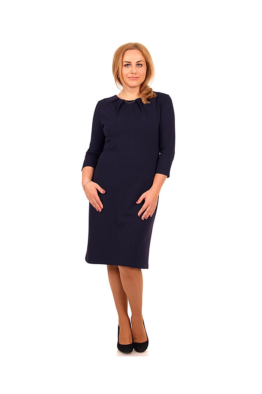 Платье для женщин Archi 131592 купить оптом от производителя. Совместная покупка женской одежды в OptMoyo