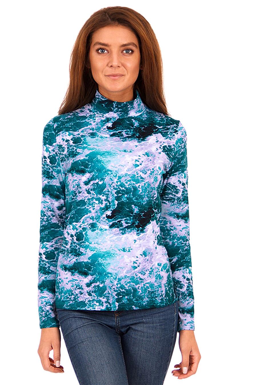 Джемпер для женщин Archi 131598 купить оптом от производителя. Совместная покупка женской одежды в OptMoyo