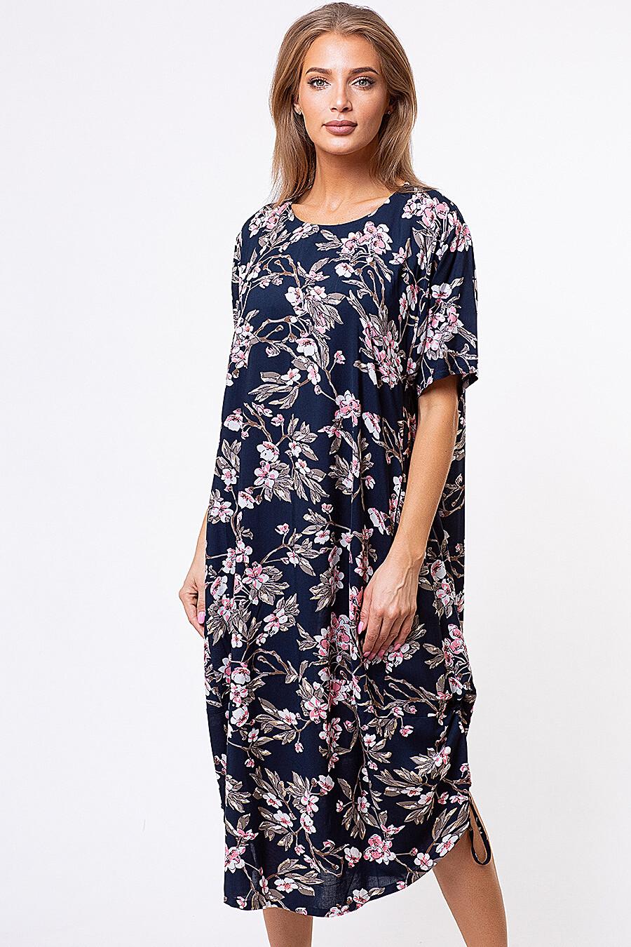 Платье AMARTI (133984), купить в Moyo.moda