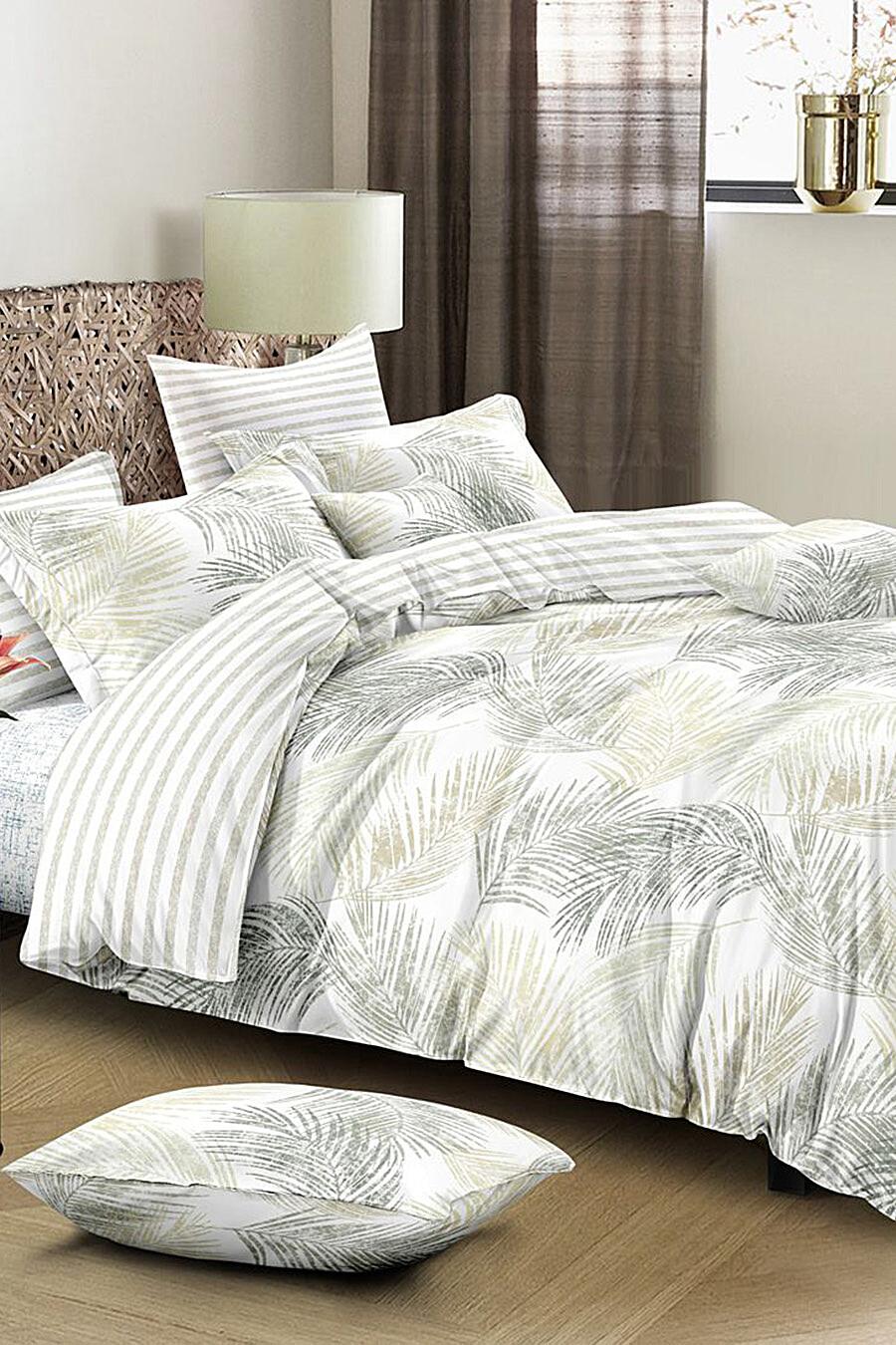 Комплект постельного белья AMORE MIO (135040), купить в Moyo.moda
