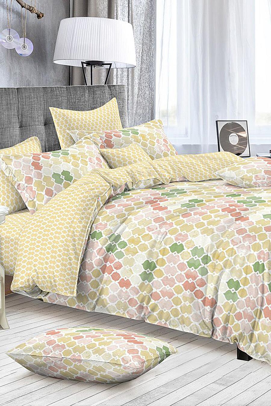 Комплект постельного белья AMORE MIO (135049), купить в Moyo.moda