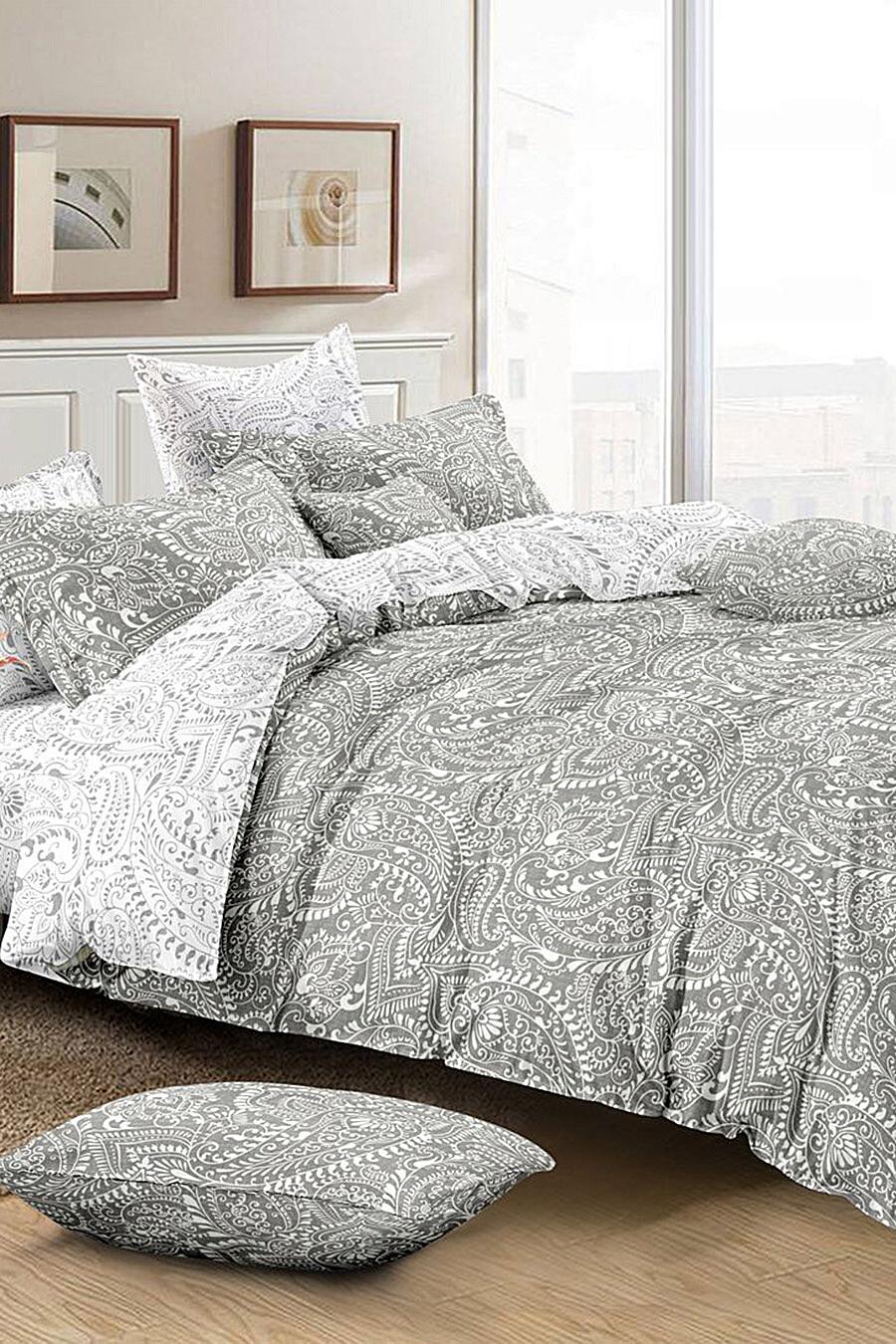Комплект постельного белья AMORE MIO (135054), купить в Moyo.moda