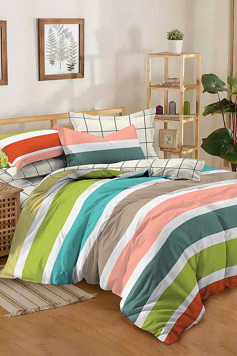 Комплект постельного белья AMORE MIO (135169), купить в Moyo.moda
