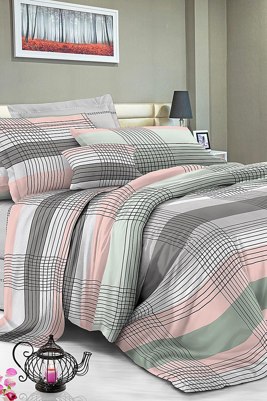 Комплект постельного белья AMORE MIO (135175), купить в Moyo.moda