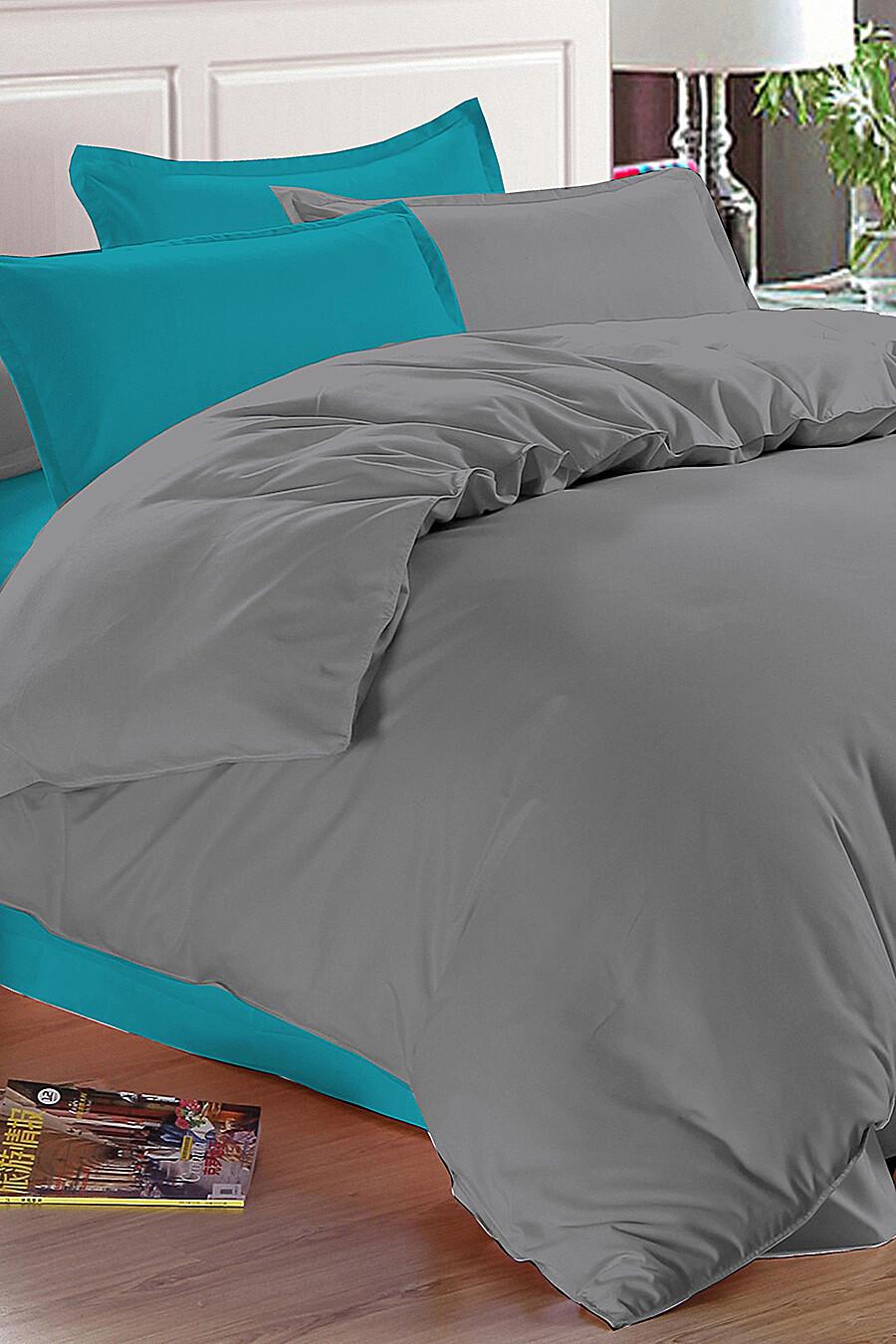 Комплект постельного белья AMORE MIO (135191), купить в Moyo.moda