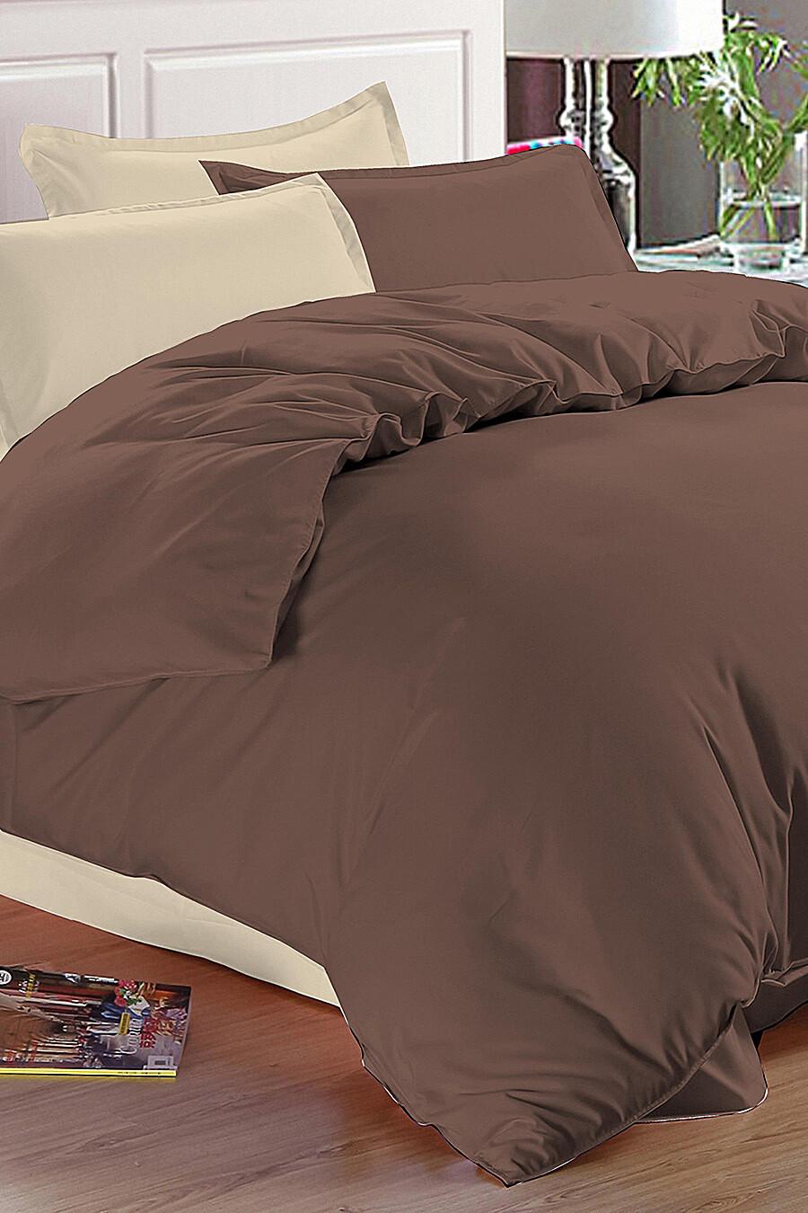 Комплект постельного белья AMORE MIO (135193), купить в Moyo.moda