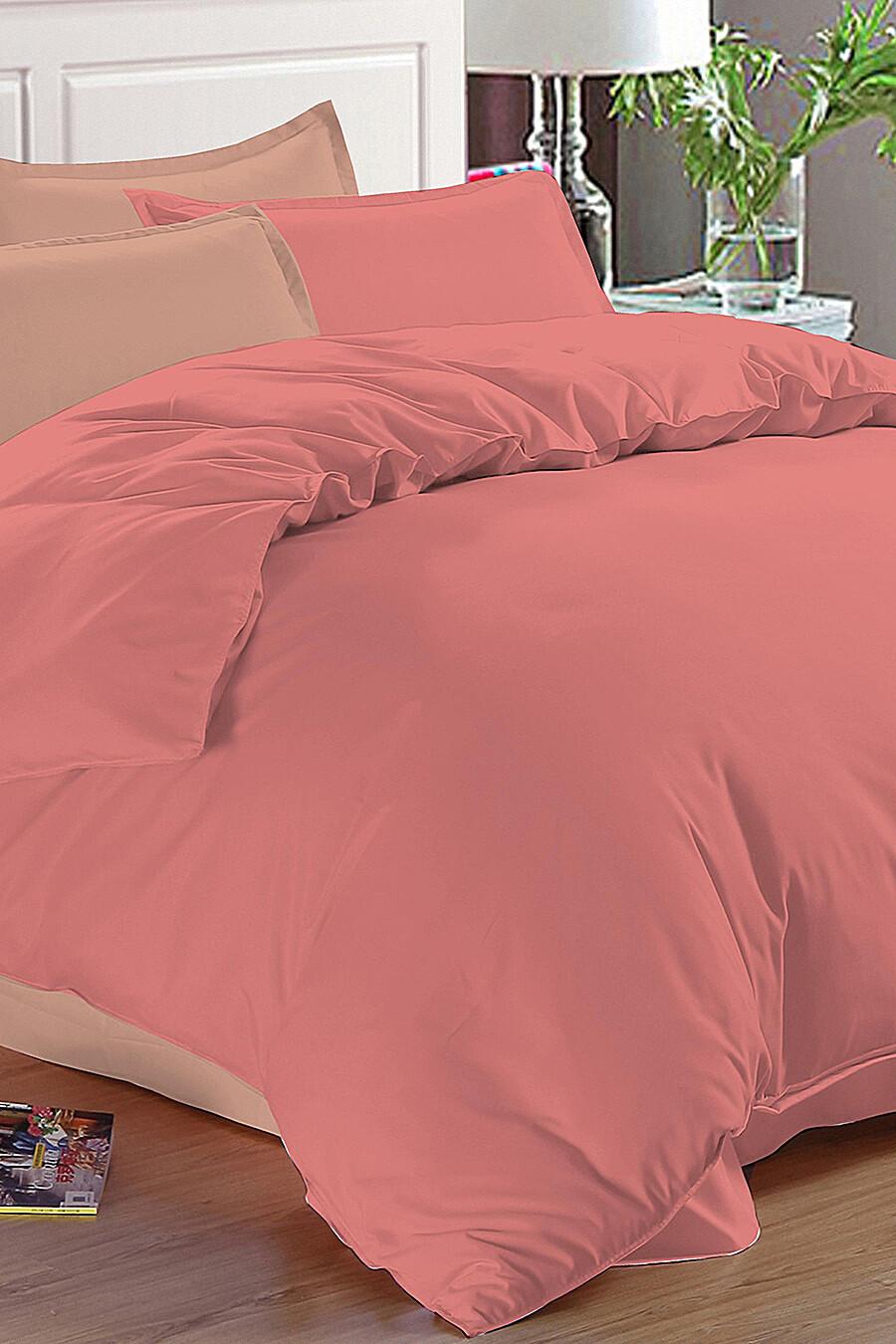 Комплект постельного белья AMORE MIO (135195), купить в Moyo.moda