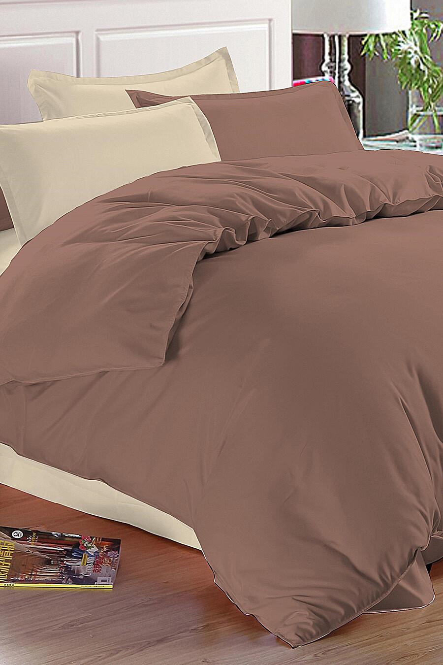 Комплект постельного белья AMORE MIO (135211), купить в Moyo.moda