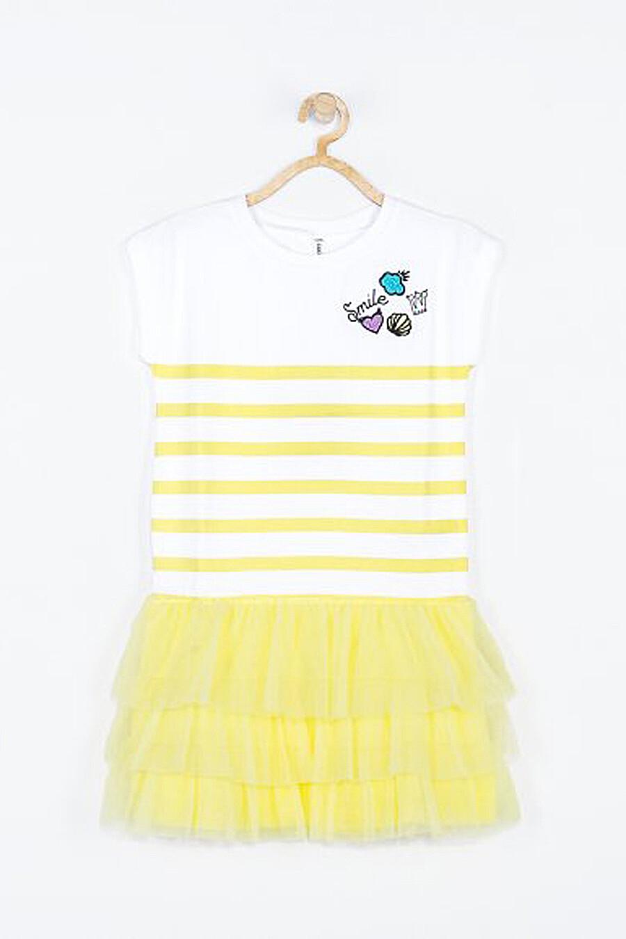 Платье COCCODRILLO (136281), купить в Optmoyo.ru