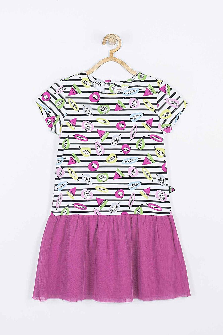 Платье COCCODRILLO (136304), купить в Optmoyo.ru