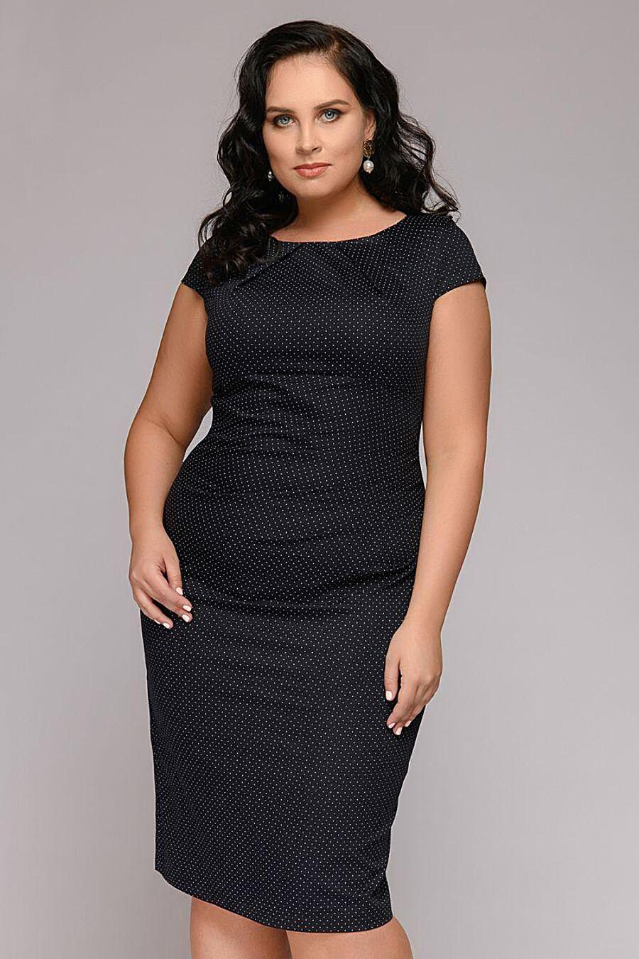 Платье #136452