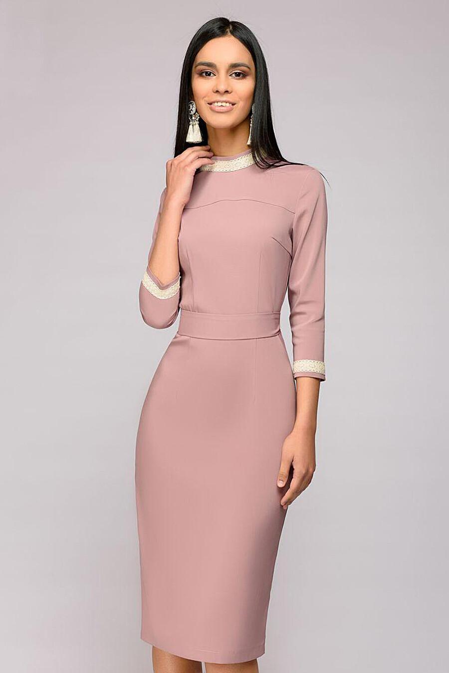 Платье 1001 DRESS (136464), купить в Optmoyo.ru