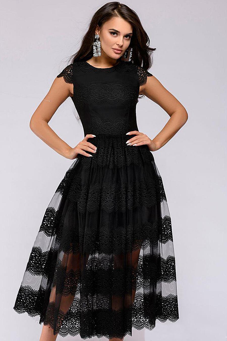 Платье #136467