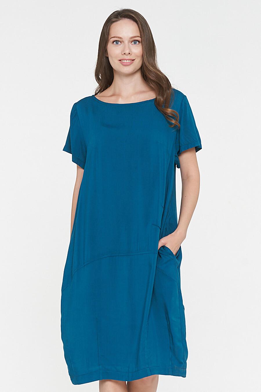 Платье VAY (136481), купить в Optmoyo.ru