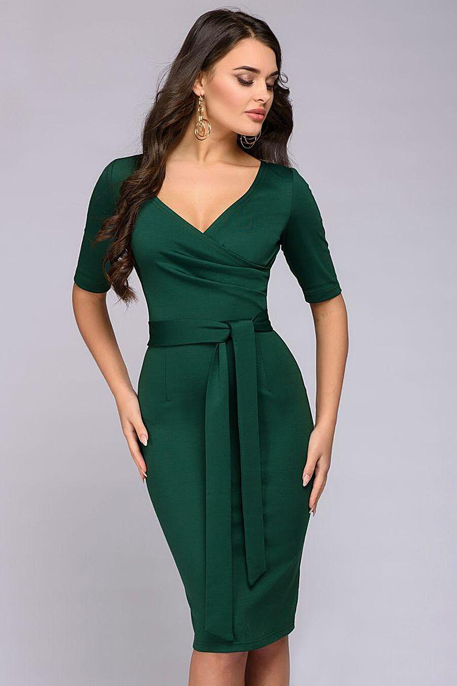 Платье 1001 DRESS (136514), купить в Optmoyo.ru