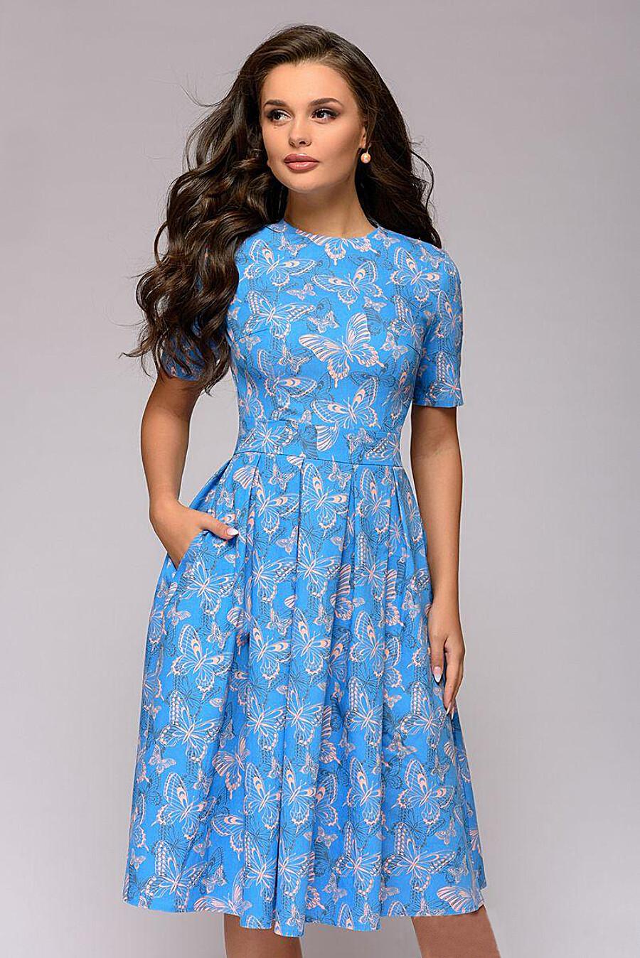 Платье 1001 DRESS (136519), купить в Optmoyo.ru