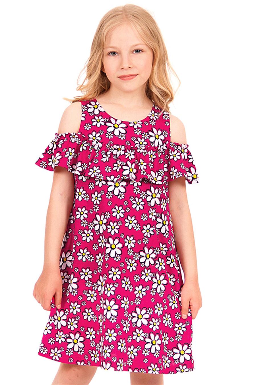 Платье Archi (136548), купить в Optmoyo.ru